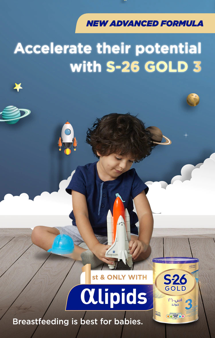New Advanced Formula - Accelerate their potential with S-26 Gold 3
