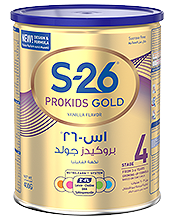 S-26 Prokids Gold Milk Can - Jordan