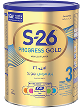 S-26 Progress Gold® Vanilla Flavour